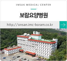 남울산보람병원 바로가기